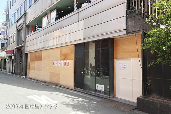f:id:nishinaka-antena:20170503132930j:plain