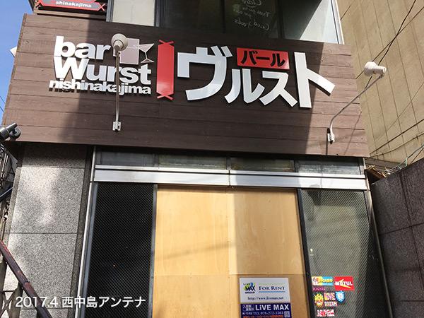 f:id:nishinaka-antena:20170503133300j:plain