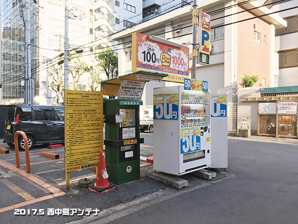 f:id:nishinaka-antena:20170505133453j:plain
