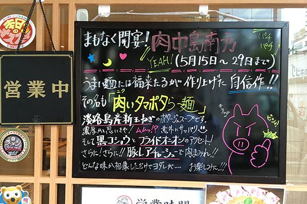 f:id:nishinaka-antena:20170516224408j:plain