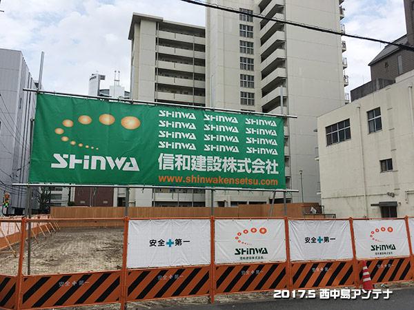 f:id:nishinaka-antena:20170531233841j:plain