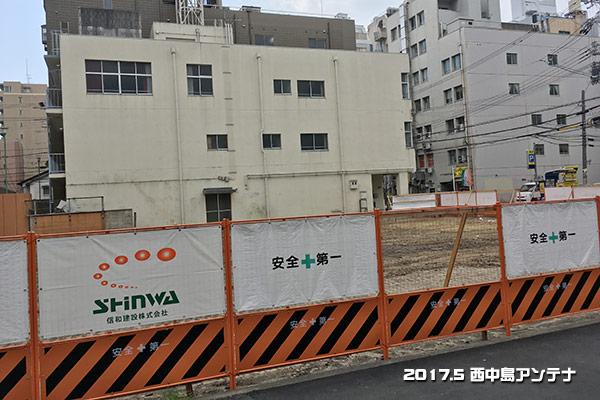 f:id:nishinaka-antena:20170531233901j:plain