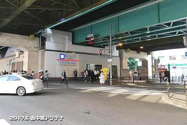 f:id:nishinaka-antena:20170625015445j:plain