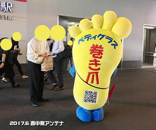f:id:nishinaka-antena:20170625015933j:plain