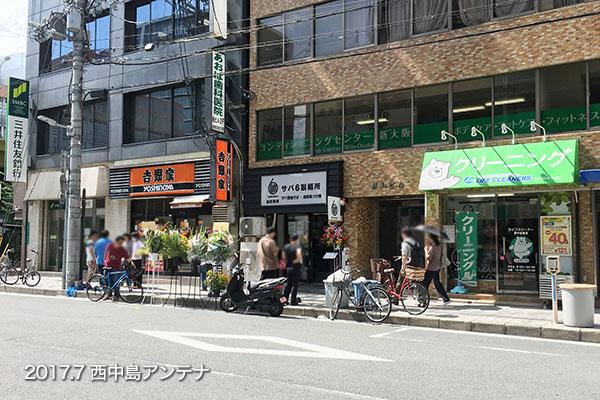 f:id:nishinaka-antena:20170705123420j:plain
