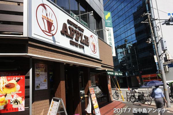 f:id:nishinaka-antena:20170705124447j:plain