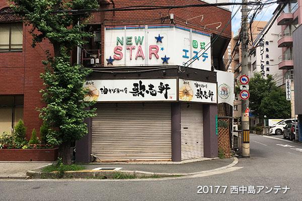 f:id:nishinaka-antena:20170718123004j:plain