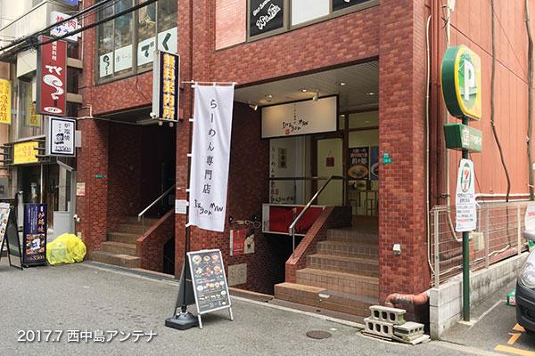 f:id:nishinaka-antena:20170718130110j:plain