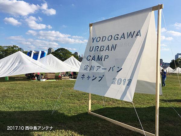 f:id:nishinaka-antena:20171106014910j:plain