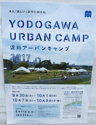 f:id:nishinaka-antena:20171106015053j:plain