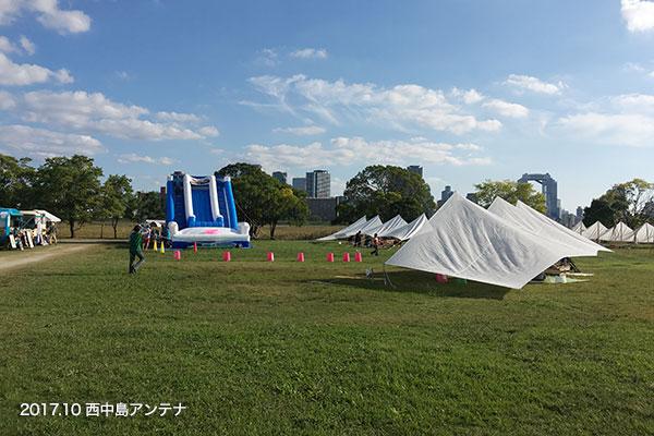 f:id:nishinaka-antena:20171106015431j:plain