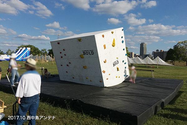 f:id:nishinaka-antena:20171106015532j:plain