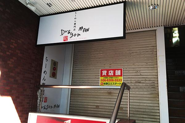 f:id:nishinaka-antena:20171127155234j:plain