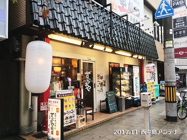 f:id:nishinaka-antena:20171127160912j:plain