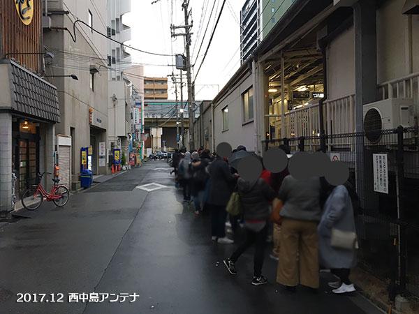 f:id:nishinaka-antena:20171231181605j:plain