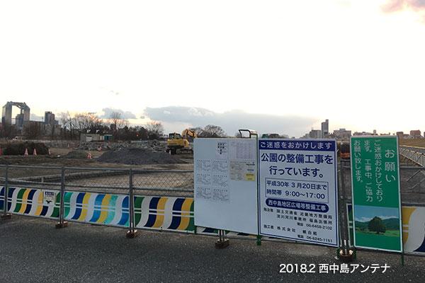 f:id:nishinaka-antena:20180228135221j:plain