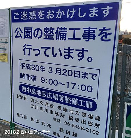 f:id:nishinaka-antena:20180228135224j:plain