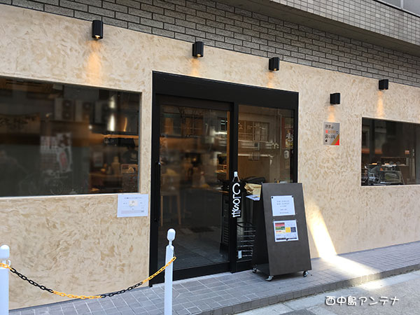 f:id:nishinaka-antena:20180326195327j:plain