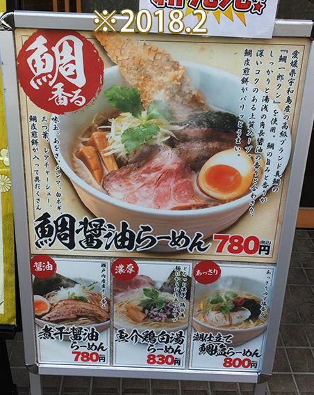 f:id:nishinaka-antena:20180328181239j:plain