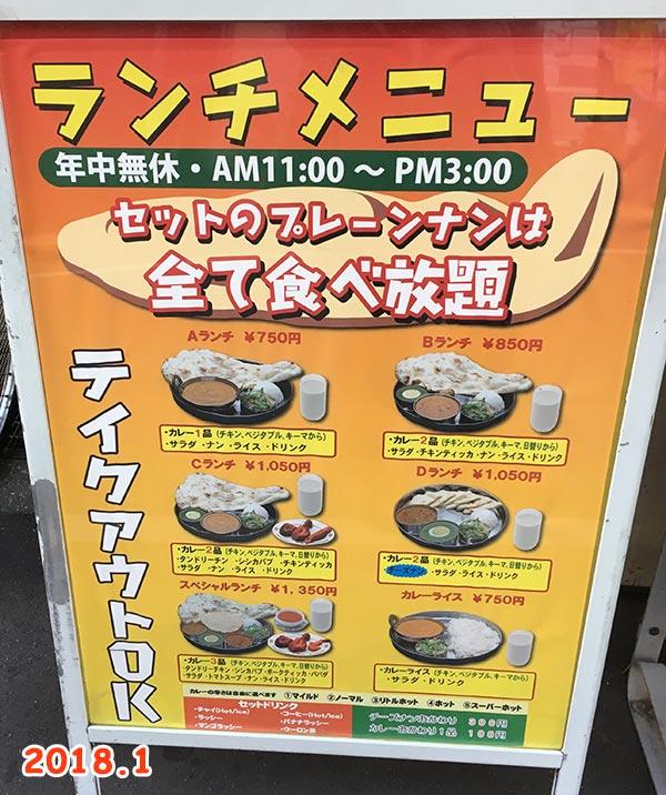 f:id:nishinaka-antena:20180417105008j:plain