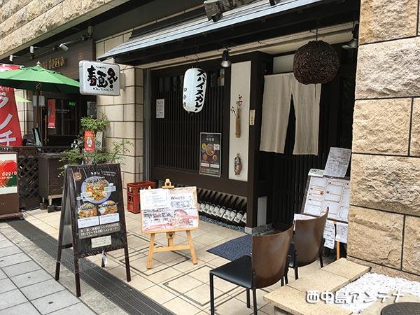 f:id:nishinaka-antena:20180419223756j:plain