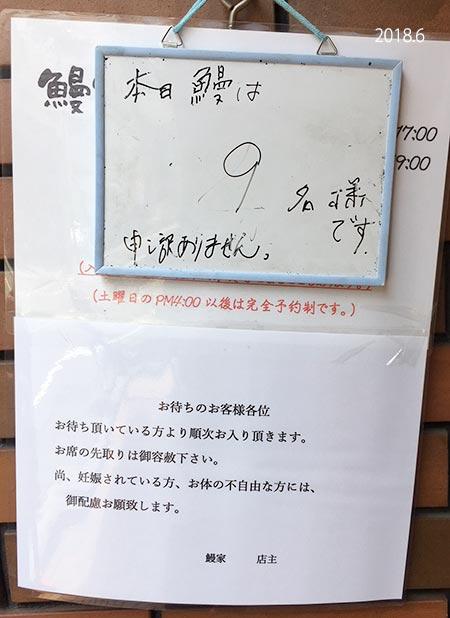 f:id:nishinaka-antena:20180629193615j:plain