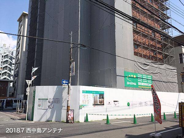 スプランディッド新大阪キャトル
