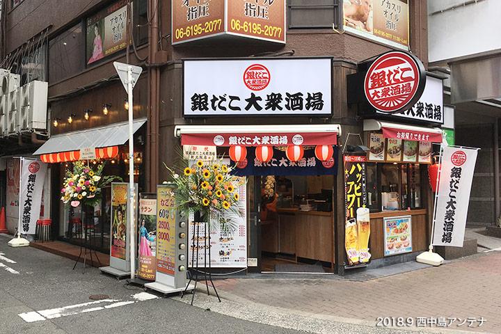 f:id:nishinaka-antena:20180908144526j:plain