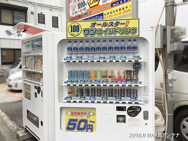 f:id:nishinaka-antena:20180908150830j:plain