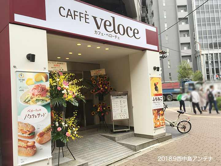 カフェ ベローチェ西中島南方店