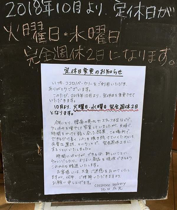 f:id:nishinaka-antena:20181017173026j:plain