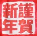 f:id:nishinaka:20121112140822j:image:medium:left