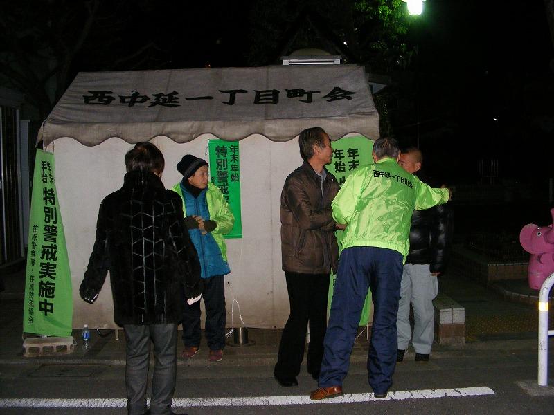 f:id:nishinakanobu1:20161231183512j:plain