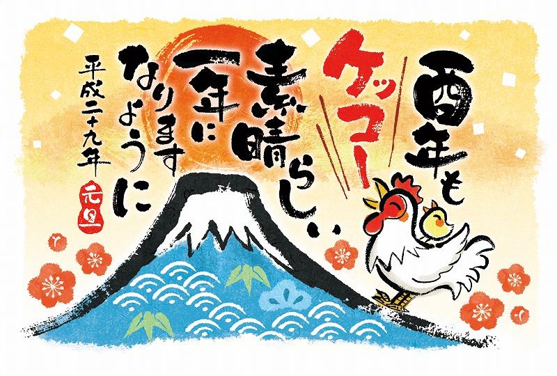 f:id:nishinakanobu1:20161231184128j:plain