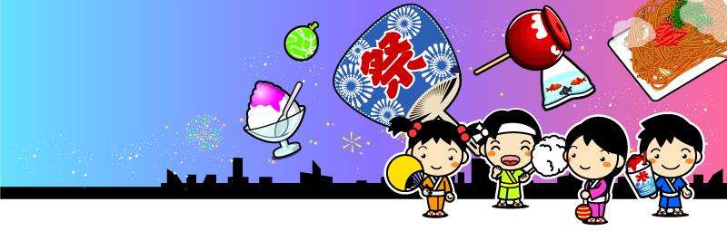 f:id:nishinakanobu1:20170828200043j:plain