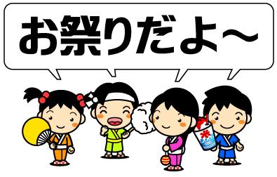f:id:nishinakanobu1:20170828200109p:plain