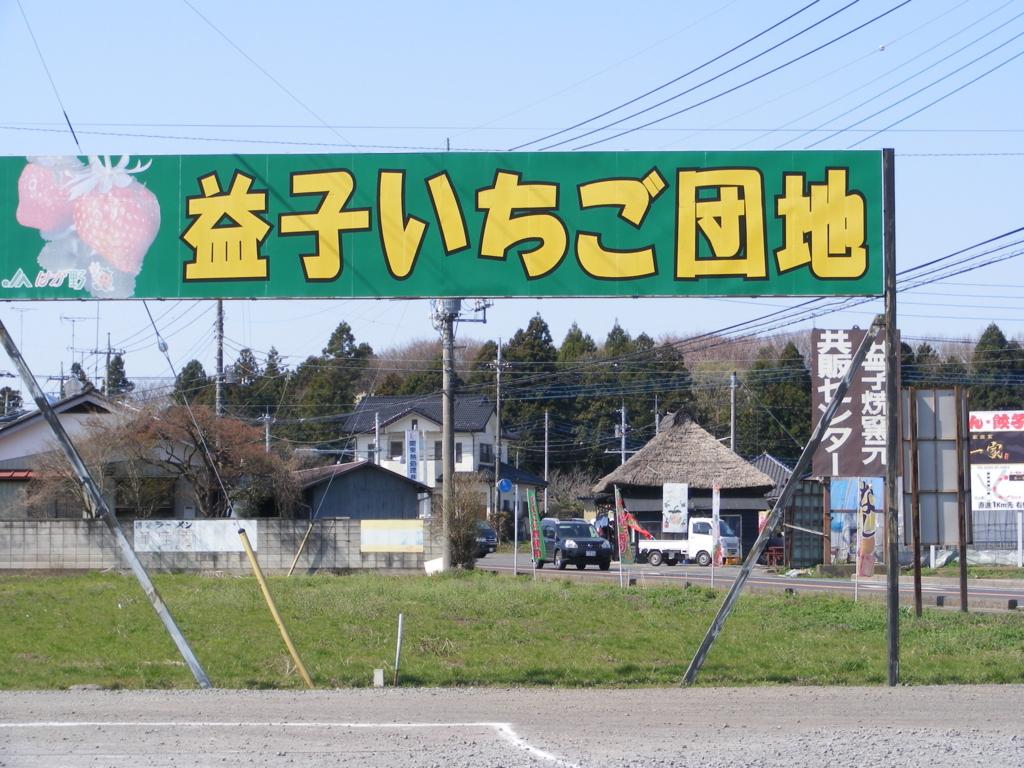f:id:nishinakanobu1:20180403201816j:plain
