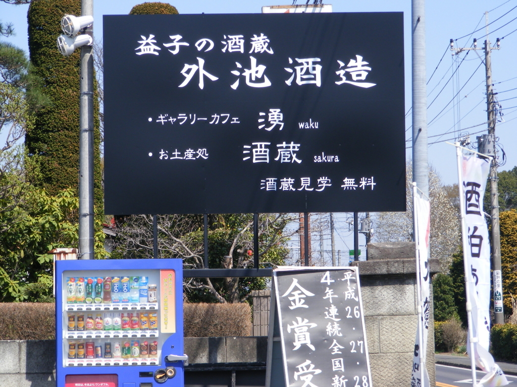 f:id:nishinakanobu1:20180403202211j:plain