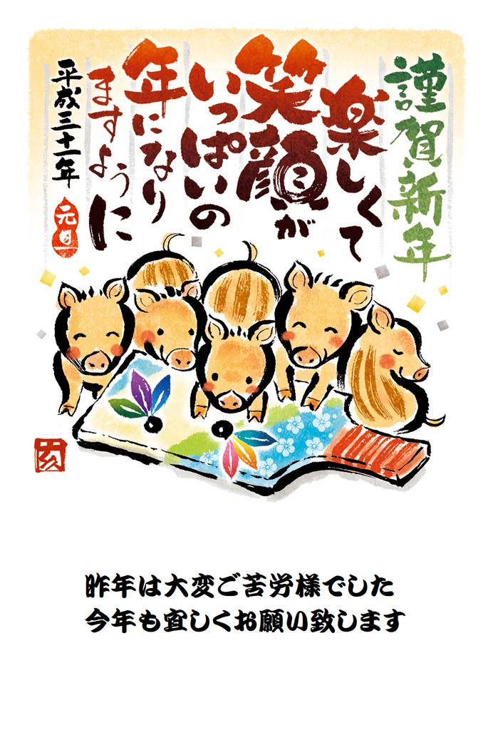 f:id:nishinakanobu1:20181230184252p:plain