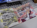 Princess Party Vocal Album_歌詞カード