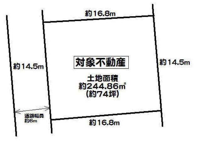 芦屋市潮見町土地  21番 地形図