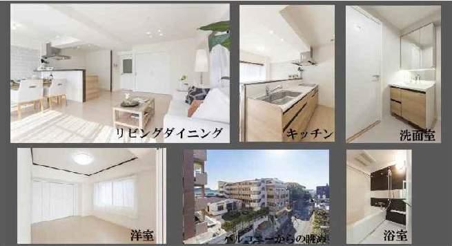 芦屋春日コーポラスA棟(3階部分・92.80㎡) 画像