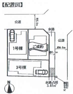 西宮市門戸荘新築一戸建て3号棟 5番 区画図