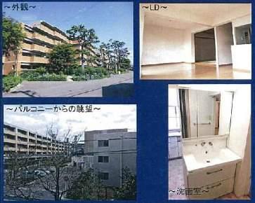 ロイヤル芦屋松浜(2階部分・74.73㎡) 画像