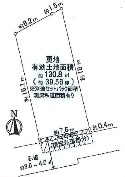 芦屋市松ノ内町土地 10番 地形図