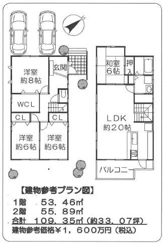 f:id:nishinishitan:20170422091355j:plain