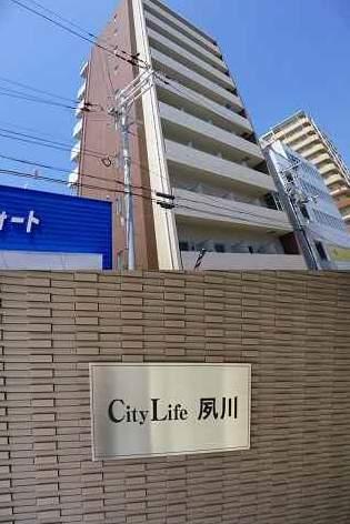 シティライフ夙川(5階部分・25.00㎡) 外観