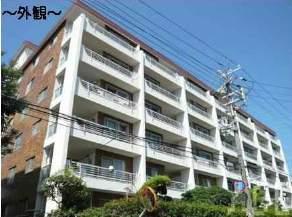 芦屋パレスハイツ北館(6階部分・46.40㎡) 外観