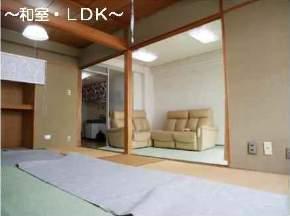 芦屋パレスハイツ北館(6階部分・46.40㎡) LDK