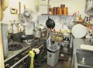 ベルエール芦屋店舗付住宅 厨房